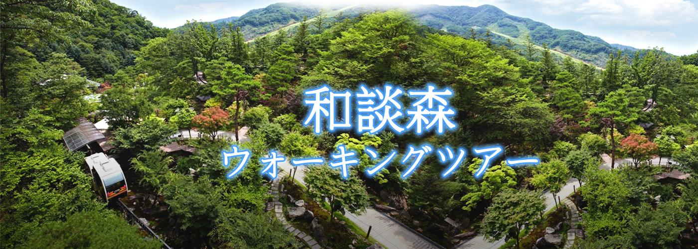 Hwadam Botanic Garden info